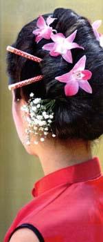 Acconciature capelli giapponesi